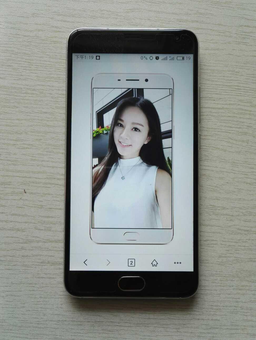 oppor9手机pop手写海报 宽972×1288高